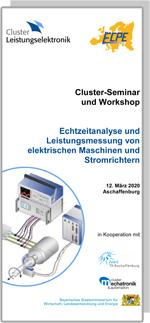 Cluster-Seminar: Echtzeitanalyse und Leistungsmessung von elektrischen Maschinen und Stromrichtern